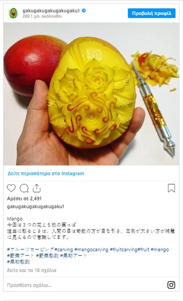 Ιδιαίτερα έργα τέχνης πάνω σε φρούτα και λαχανικά (φωτο)