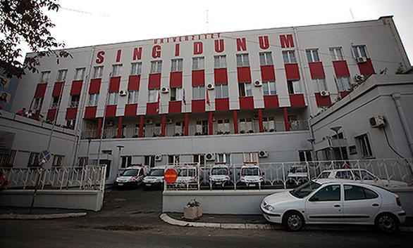 Η ελληνική γλώσσα εισάγεται στο Πανεπιστήμιο Singidunum του Βελιγραδίου