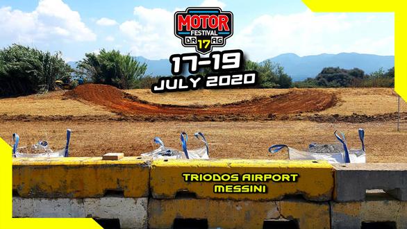 Υπερθέαμα σε… αέρα και ξηρά στο 17ο Motor Festival της Μεσσήνης