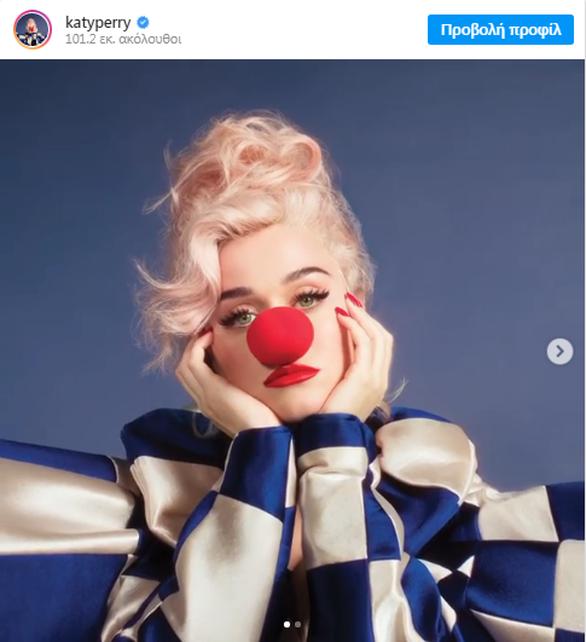 Η Katy Perry φωτογραφίζεται ως θλιμμένος κλόουν! (φωτο)