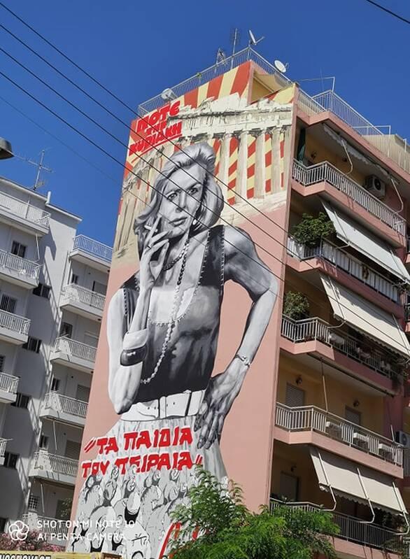 Η Μελίνα της Πάτρας «αποκαλύφθηκε» και είναι εντυπωσιακή!