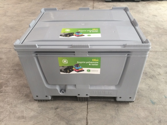 Πάτρα: Ξεκινά πρόγραμμα ανακύκλωσης μικρών ηλεκτρικών και ηλεκτρονικών συσκευών (φωτο)