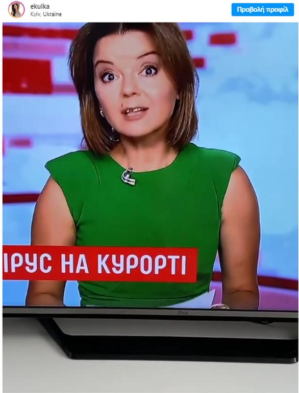 Έπεσε το δόντι παρουσιάστριας στον τηλεοπτικό αέρα (video)