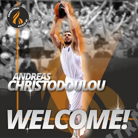 Ο Κύπριος Ανδρέας Χριστοδούλου φοράει την φανέλα του Προμηθέα Πατρών
