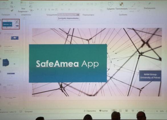 Safe AμεA για πρώτη φορά στην Ελλάδα μέσω του Δήμου Πατρέων και του Πανεπιστημίου (φωτο)