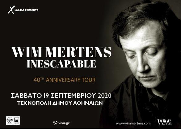 Wim Mertens στην Τεχνόπολη