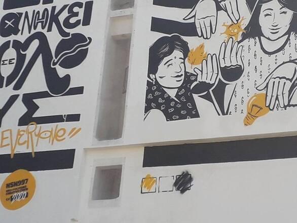 Ψηλά το κεφάλι! Η δεύτερη τοιχογραφία του 5ου Διεθνούς Street Art Festival Πάτρας είναι γεγονός (φωτο)