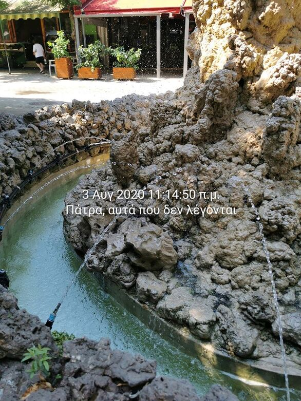 """Πάτρα: """"Θαύμα!"""" - Το συντριβάνι της Τριών Ναυάρχων έβγαλε νερό (φωτο)"""