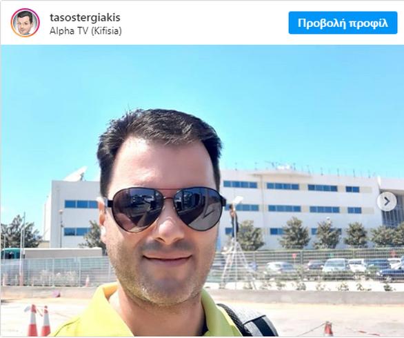 Τάσος Τεργιάκης - Επίσημα στο πλευρό της Ελεονώρας Μελέτη (φωτο)