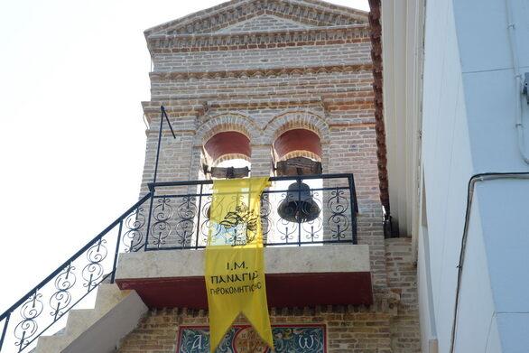 Πάτρα: Με κατάνυξη τα Εγκώμια στην Ιερά Μονή της Παναγίας της Γηροκομίτισσας (φωτό)
