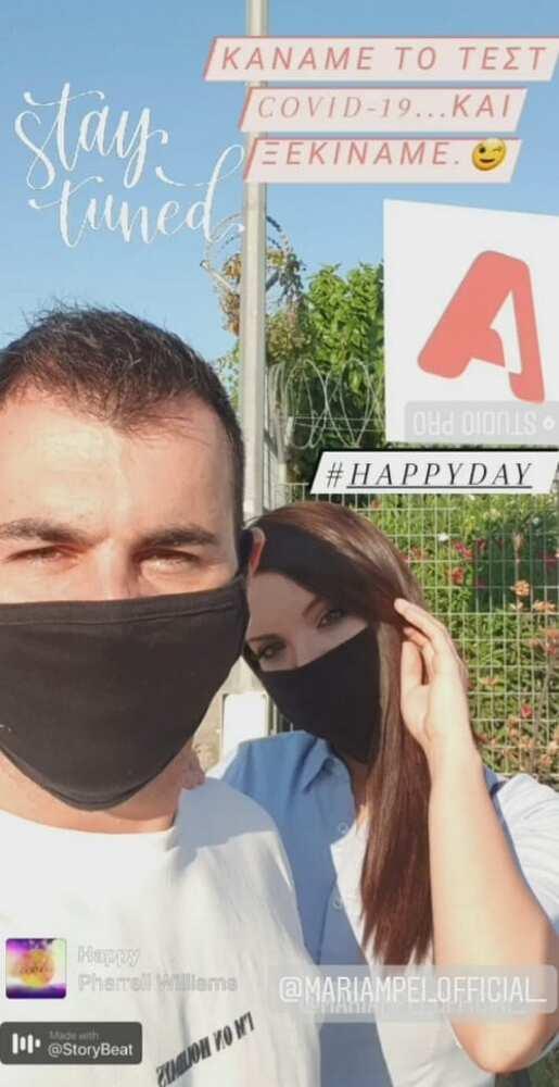 Έκλεισαν στο Happy Day Δημήτρης Μπέλλος και Μαρία Μπέη