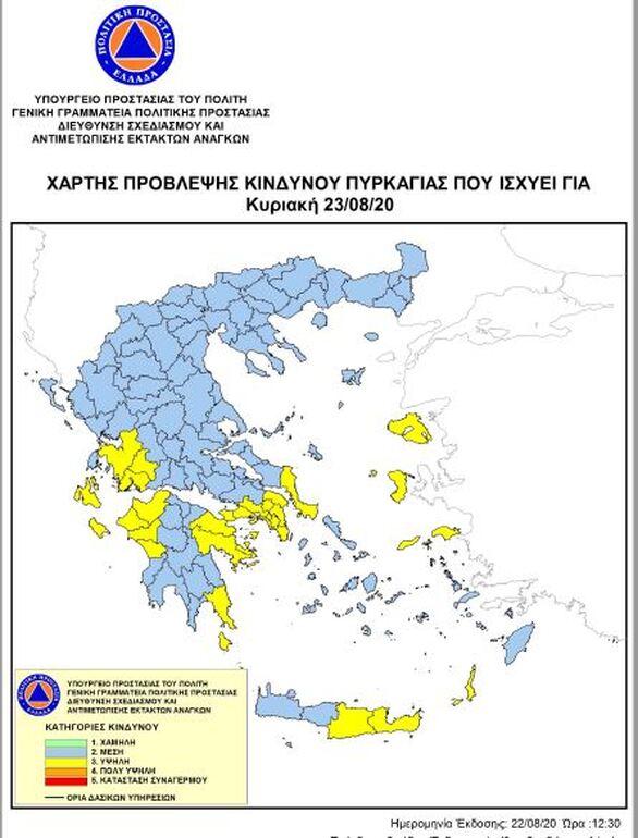 Παραμένει υψηλός ο κίνδυνος πυρκαγιάς στη Δυτική Ελλάδατην Κυριακή