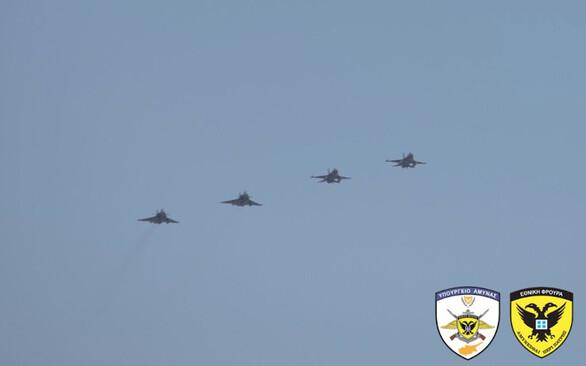 Σε εξέλιξη η αεροναυτική άσκηση Κύπρου, Ελλάδας, Γαλλίας και Ιταλίας (φωτο)