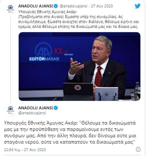 """Ο Ακάρ απειλεί την Ελλάδα: """"Ελάτε για διάλογο, αλλιώς θα ακολουθήσουν ανεπιθύμητες καταστάσεις"""""""
