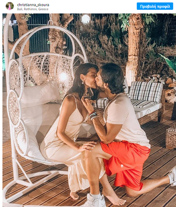 Η Χριστιάννα Σκούρα δέχτηκε πρόταση γάμου από τον σύντροφό της (φωτο)