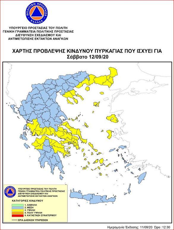 Yψηλός κίνδυνος πυρκαγιάς στη Δυτική Ελλάδα και το Σάββατο