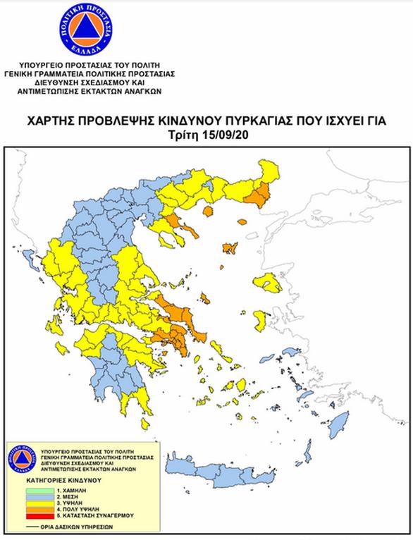 Δυτική Ελλάδα: Υψηλός κίνδυνος πυρκαγιάς την Τρίτη