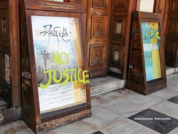 """Το άδικο και η """"καμία ελπίδα"""" για το Δημοτικό Θέατρο Απόλλων της Πάτρας"""