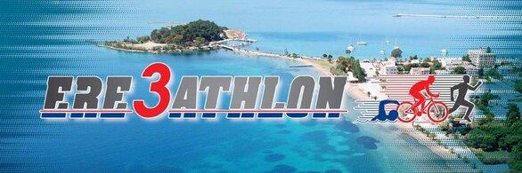 ERE3ATHLON: Ο «Ιανός» μετέθεσετους αγώνες για μια εβδομάδα