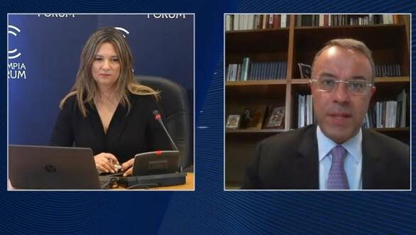 Xρήστος Σταϊκούρας στο Olympia Forum Ι: «Δεν θριαμβολογούμε αλλά αντιμετωπίσαμε όλες τις προκλήσεις»