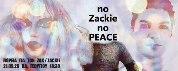 Πορεία για τον Ζακ/zackie oh στην Πλατέια Γεωργίου