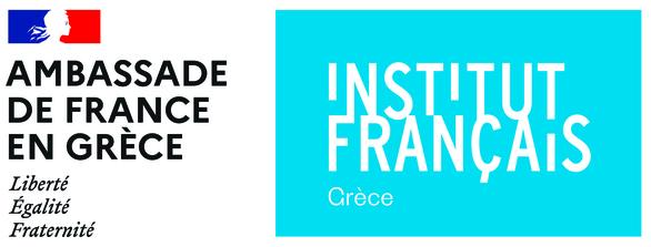«Γλωσσική εξάσκηση» από το Γαλλικό Ινστιτούτο Πάτρας για να εμβαθύνετε στο μεγαλείο των γαλλικών
