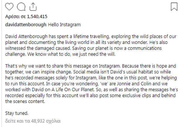 Jennifer Aniston: Ο άνθρωπος που έσπασε το ρεκόρ της στο Instagram