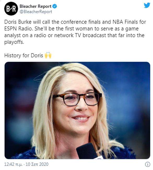 Η Ντόρις Μπερκ είναι η πρώτη γυναίκα που σχολιάζει τελικούς του ΝΒΑ (video)