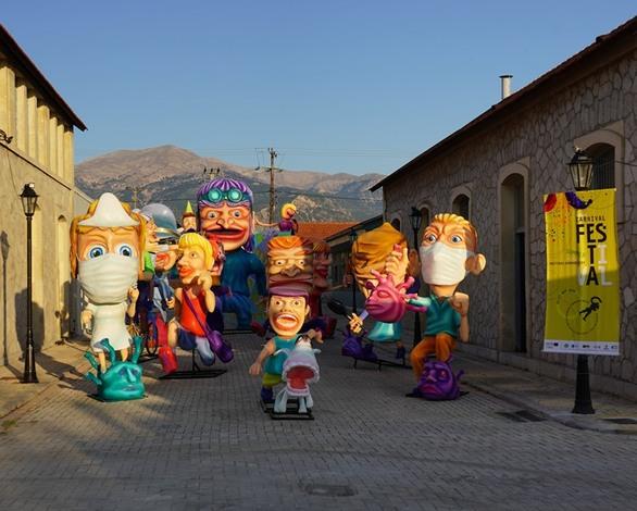 Καλοκαιρινό Φεστιβάλ Καρναβαλιού - Παρατείνονται οι εκθέσεις σε Παλαιά Σφαγεία & Ρήγα Φεραίου!