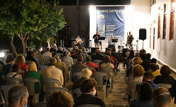 Το σχήμα «Της γης ανάσα» άνοιξε τον κύκλο των εκδηλώσεων για την απελευθέρωση της Πάτρας από τα ναζιστικά στρατεύματα (φωτο)