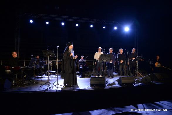 Πάτρα: Συγκίνηση και αγάπη στη συναυλία της Μητρόπολης για την Πόλη (φωτο)