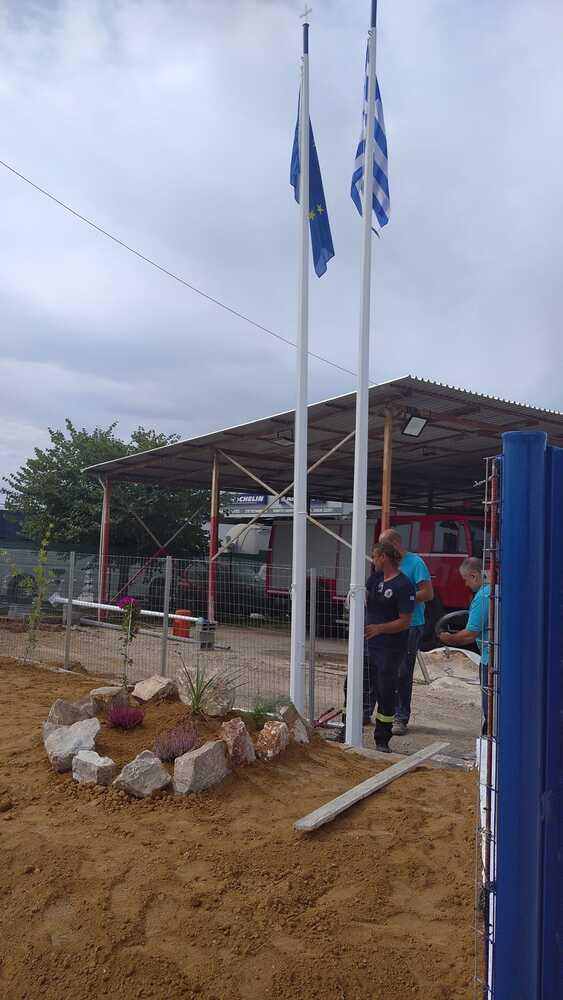 Δήμος Δυτικής Αχαΐας - Ευχαριστήριο σε χορηγούς της Πολιτικής Προστασίας