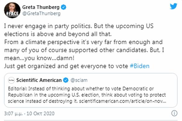 Η Γκρέτα Τούνμπεργκ καλεί τους Αμερικανούς να ψηφίσουν τον Τζο Μπάιντεν