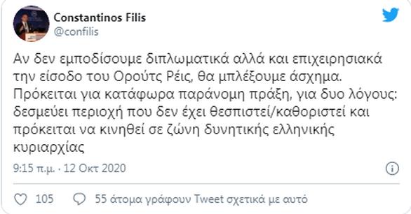 """Κωνσταντίνος Φίλης: """"Αν δεν εμποδίσουμε την είσοδο του Oruc Reis, θα μπλέξουμε άσχημα"""""""