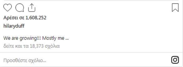 H Hilary Duff θα γίνει μητέρα για τρίτη φορά! (φωτο)