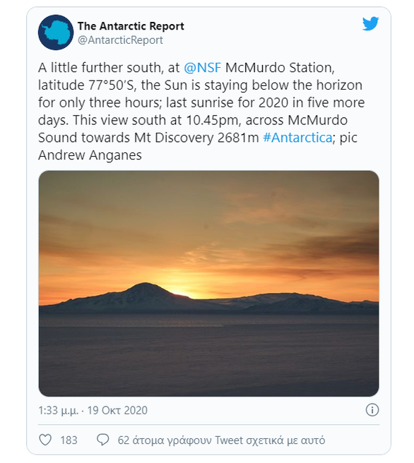 Ανταρκτική: Η παγωμένη ήπειρος του Νότου (φωτο)