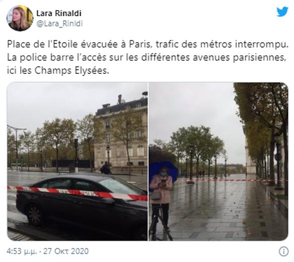Παρίσι - Εκκενώθηκε η Αψίδα του Θριάμβου μετά από απειλή για βόμβα
