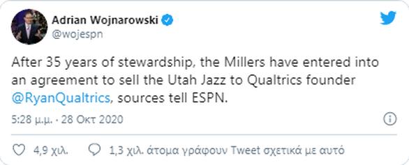 NBA: Πουλήθηκαν οι Γιούτα Τζαζ