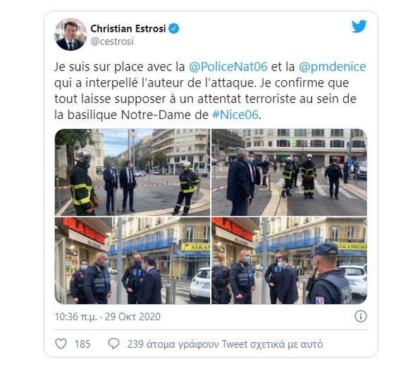 Γαλλία: Επίθεση με μαχαίρι σε εκκλησία στη Νίκαια