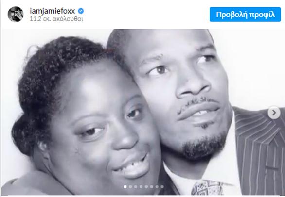 Συντετριμμένος ο Jamie Foxx από το θάνατο της αδελφής του