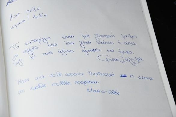 Μαθητές μαθαίνουν μέρος της ιστορίας της Πάτρας μέσα στο καταφύγιο (φωτο)