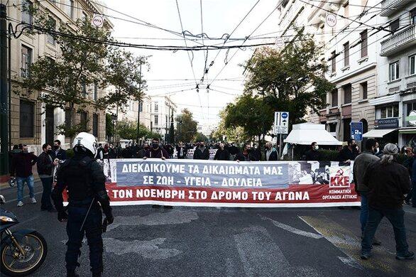 Ένταση στο κέντρο της Αθήνας - Επεισόδια και προσαγωγές (φωτο)