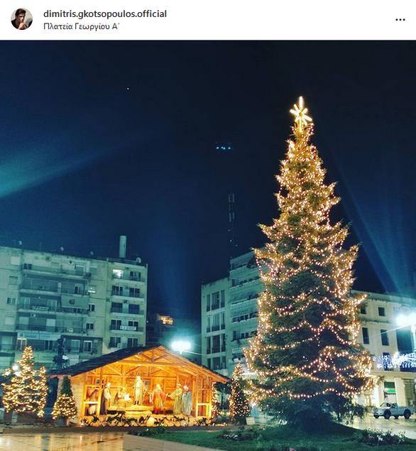 Δημήτρης Γκοτσόπουλος - Η γιορτινή ανάρτηση με... άρωμα Πάτρας