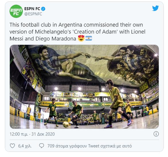 Μαραντόνα - Μέσι: Γκράφιτι των δύο θρύλων σε γήπεδο σάλας στην Αργεντινή