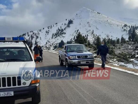 Καλάβρυτα: Πήγαν να ανέβουν στο βουνό για τα χιόνια και έπεσαν σε μπλόκο