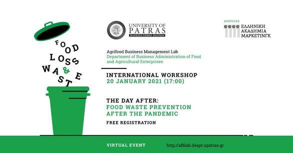 Online εκδήλωση: Food Loss & Waste International Workshop