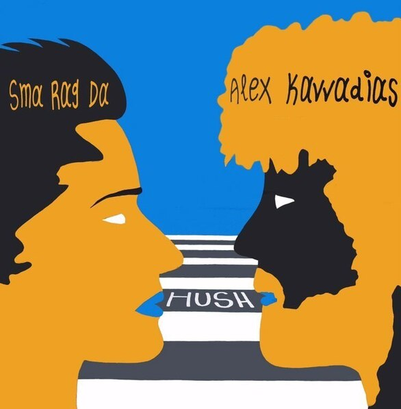 """Hush"" - Κυκλοφόρησε το νέο τραγούδι του Άλεξ Καββαδία με τη Sma Rag Da"