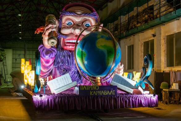 """Η στιγμή που χόρεψε ο """"μάγος"""" στην τελετή έναρξης του Πατρινού Καρναβαλιού (φωτό)"""