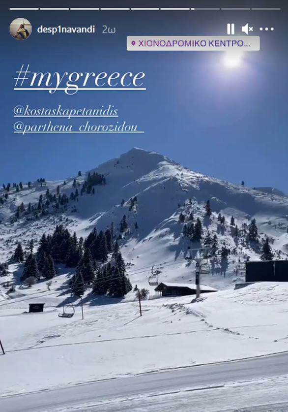 Στο Χιονοδρομικό Κέντρο Καλαβρύτων η Δέσποινα Βανδή (φωτο)