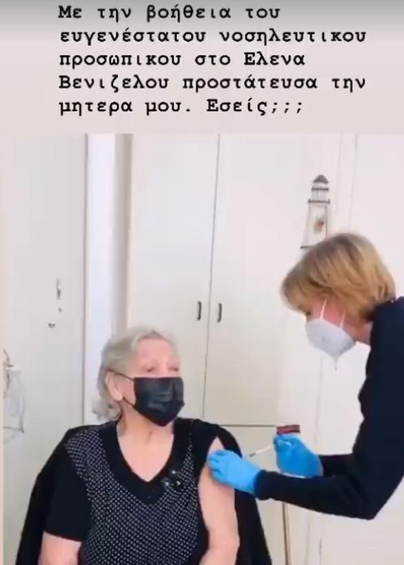 Βίκυ Σταυροπούλου - Συνόδευσε τη μητέρα της στο νοσοκομείο για να κάνει το εμβόλιο κατά του κορωνοϊού